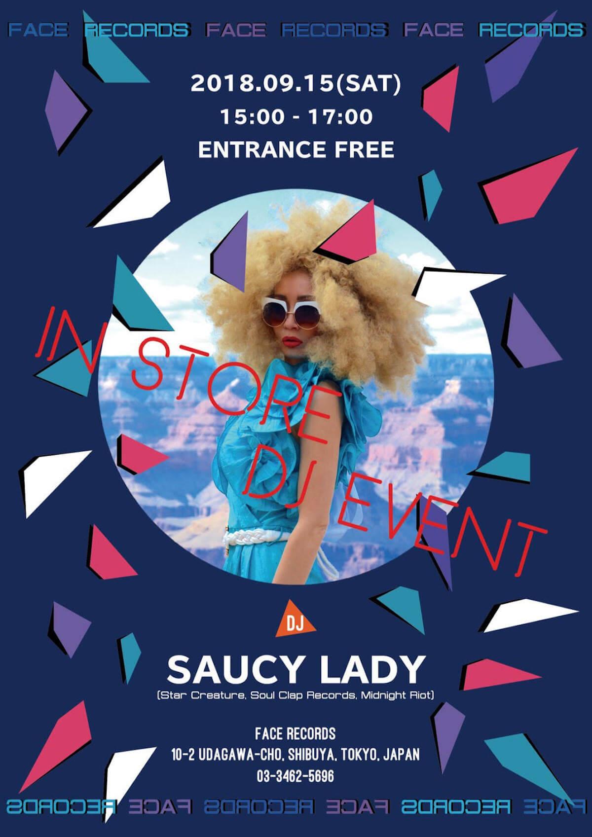 FACE RECORDSがDJ・SAUCY  LADYを迎えインストアDJイベントを開催! music180914_facerecords_03