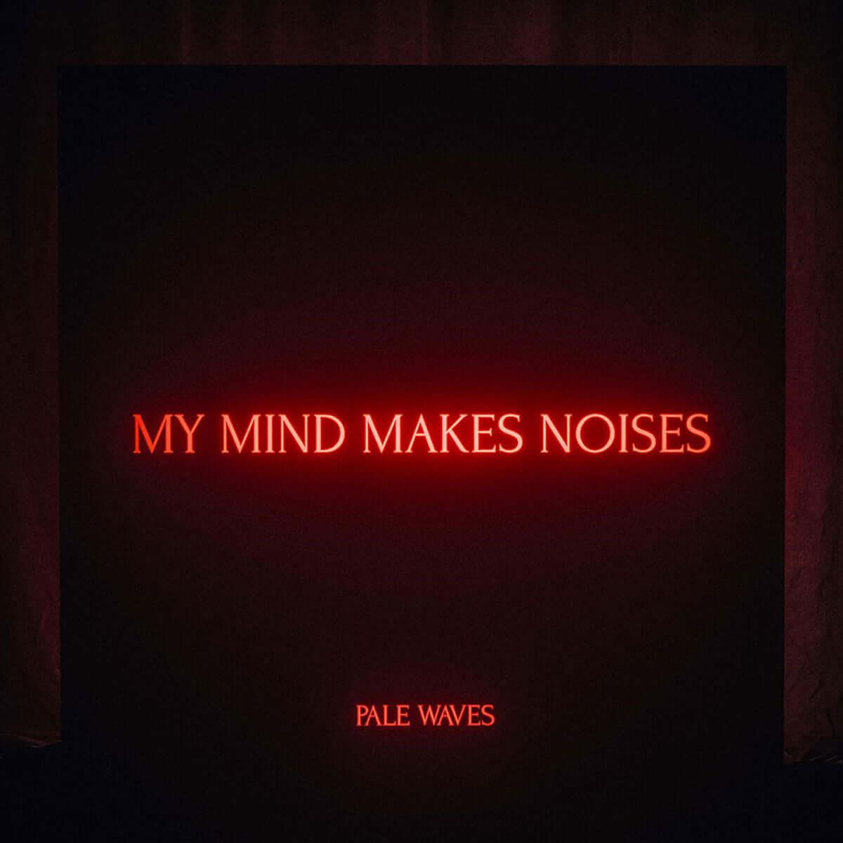 ペール・ウェーヴス、デビューアルバムが発売!iTunes JPオルタナチャート1位で喜びのコメント music180914_palewaves_01-1200x1200