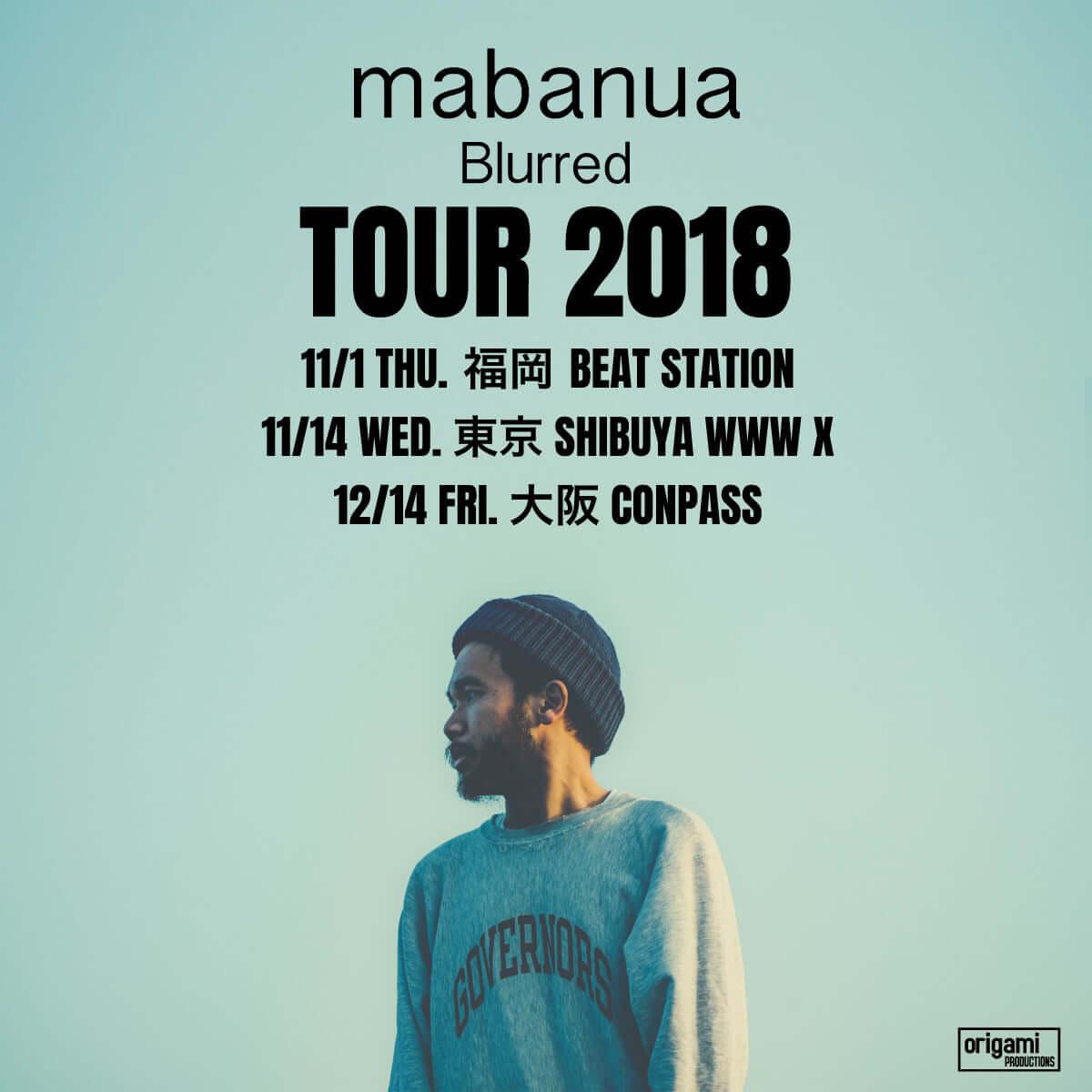 mabanua、『Blurred』リリースツアーが東京・大阪・福岡で開催決定!OvallのShingo Suzuki、関口シンゴも参加 music180918_mabanua_01-1200x1200
