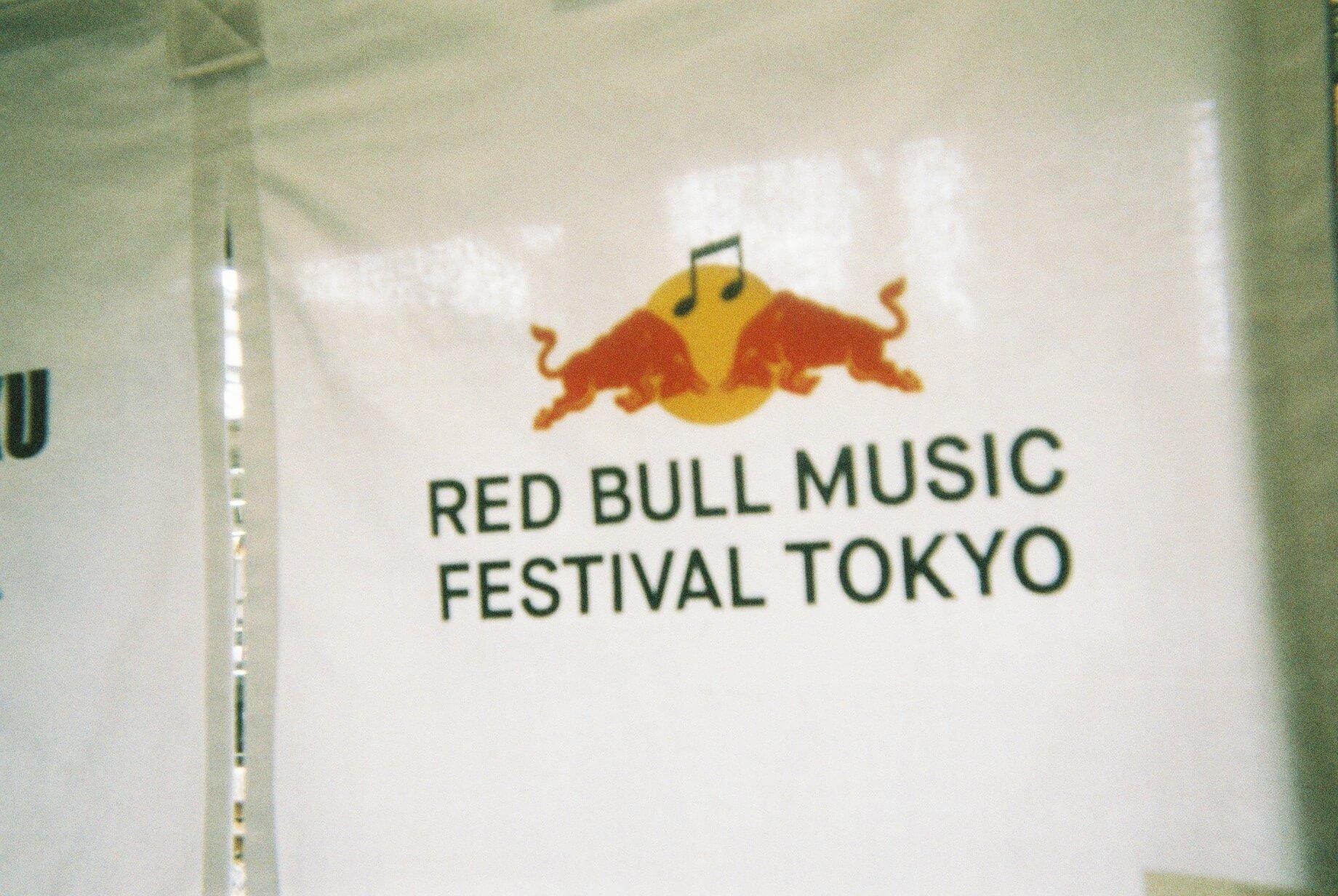 【フォトレポ】RED BULL MUSIC FESTIVAL TOKYO 2018|62 MINUTES YAMANOTE LOOP music180921-redbullmusicfestival-10