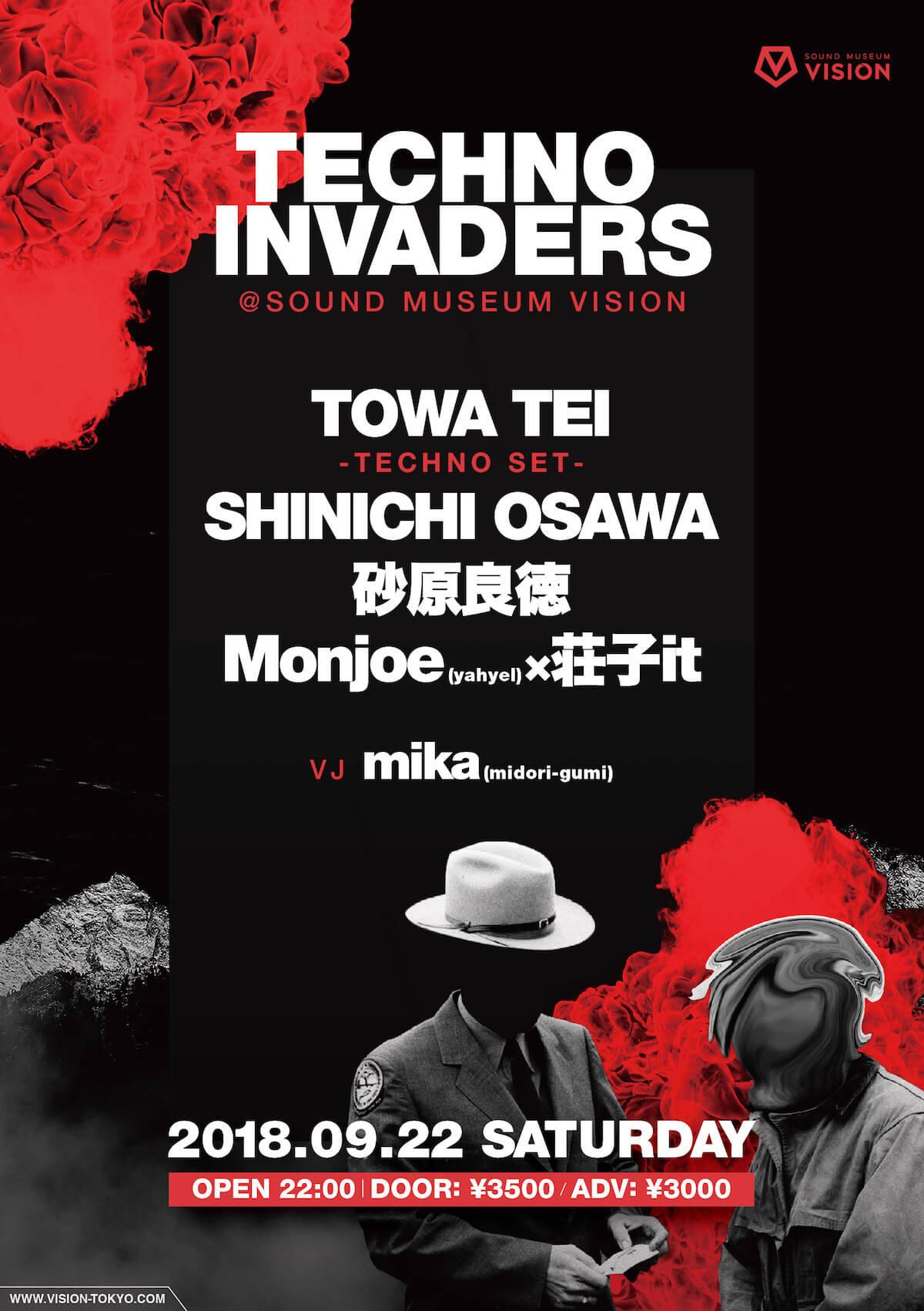 「TECHNO INVADERS」が9月21日に開催|TOWA TEIが貴重なテクノセットを披露 music180921-techno-invaders-3