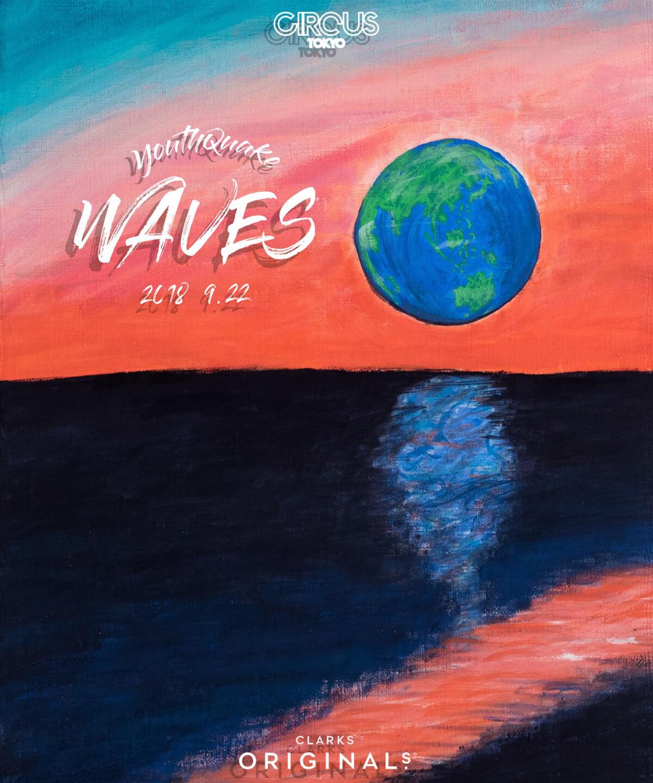 YouthQuakeがパーティー「WAVES」をCIRCUS TOKYOで開催 music180921-youthquake