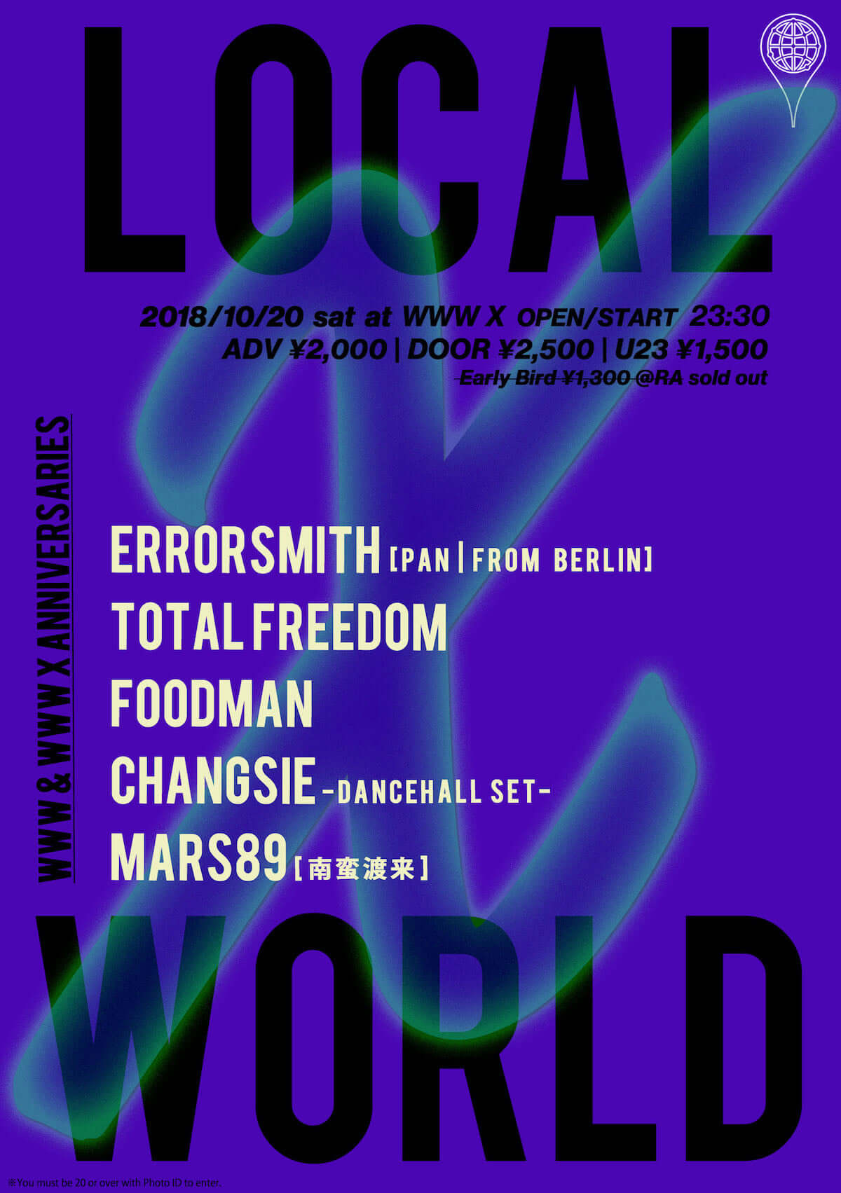 ERRORSMITHが登場する「Local World」第10回にTotal FreedomやFoodman、CHANGSIE、Mars89が登場 music180927-localworld-errorsimith-1-1200x1703