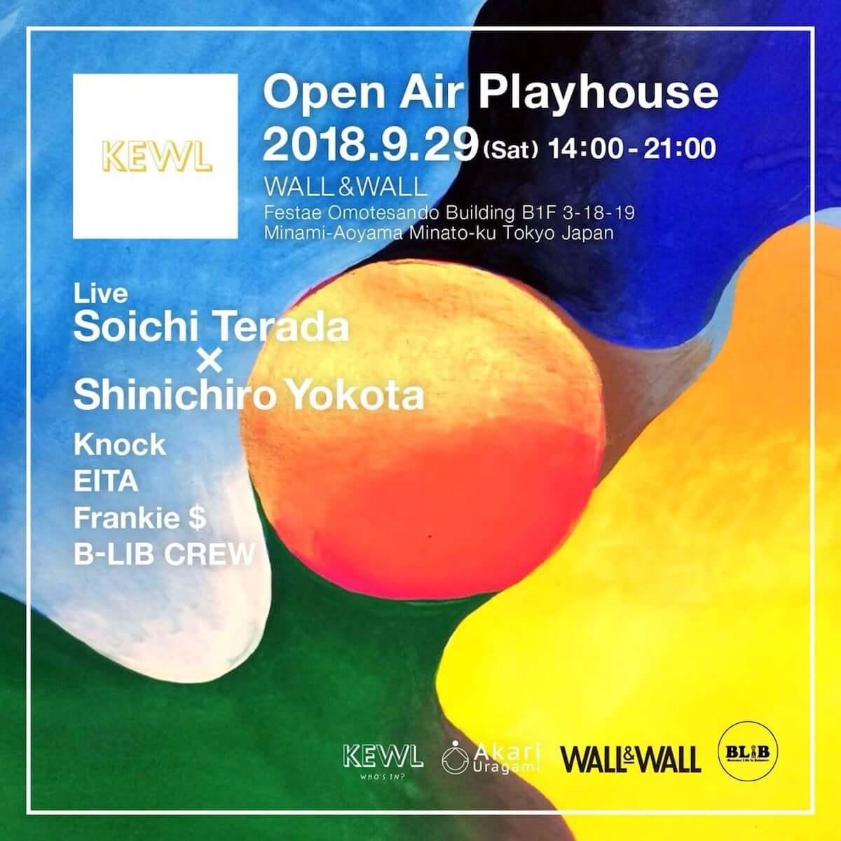 フォトレポ|ハウスシーンで歴史的事件となるSoichi Terada × Shinichiro Yokotaの再会 music180928-kewl-2-1200x1200