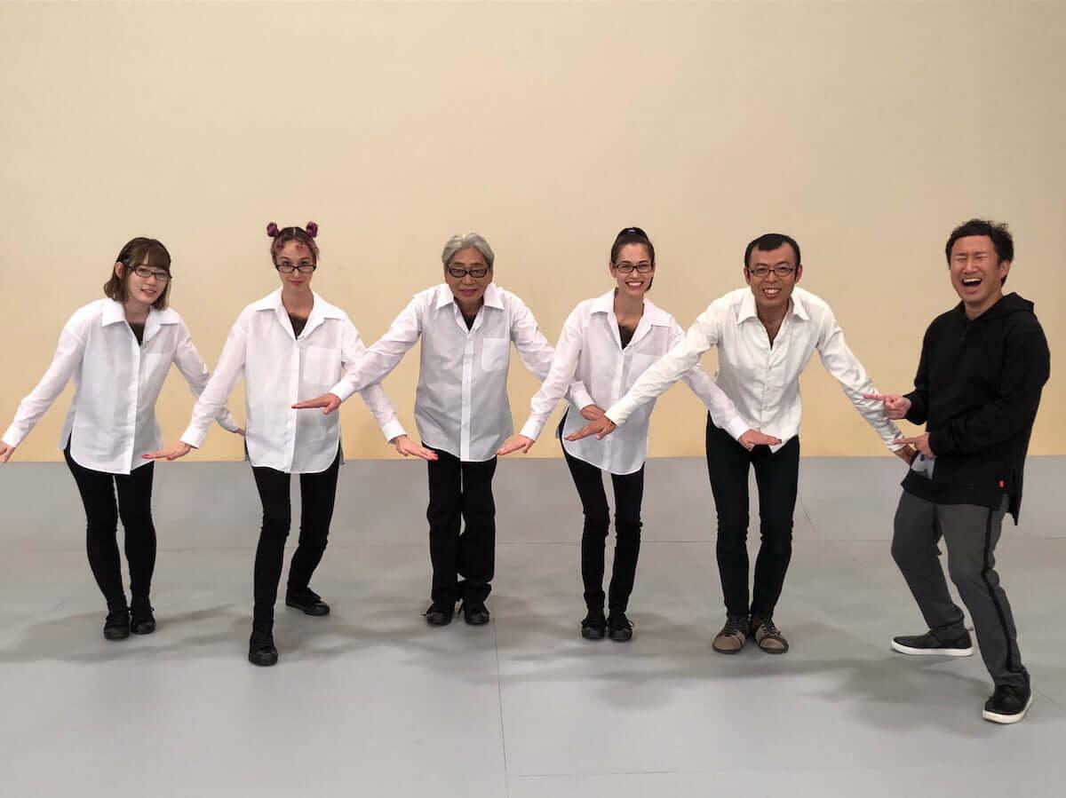 2019年に音楽活動50周年を迎える細野晴臣、来年1月ニューアルバムリリース!伝説のお正月特番も復活 0f951af64702035427c899949918e929-1200x899