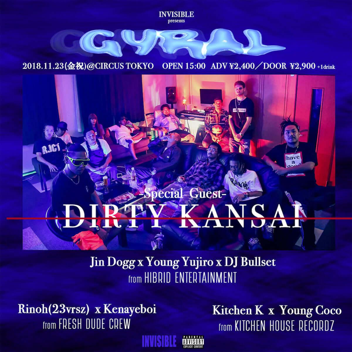 加熱する関西 TRAP MOVEMENT 〜DIRTY KANSAI〜 【Fresh Dude Crew編】 dirty-kansai-1200x1200