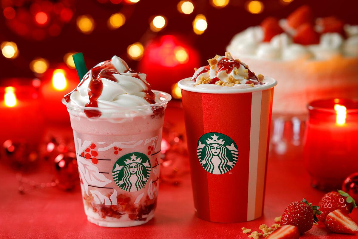 Christmas Flavored Coffee