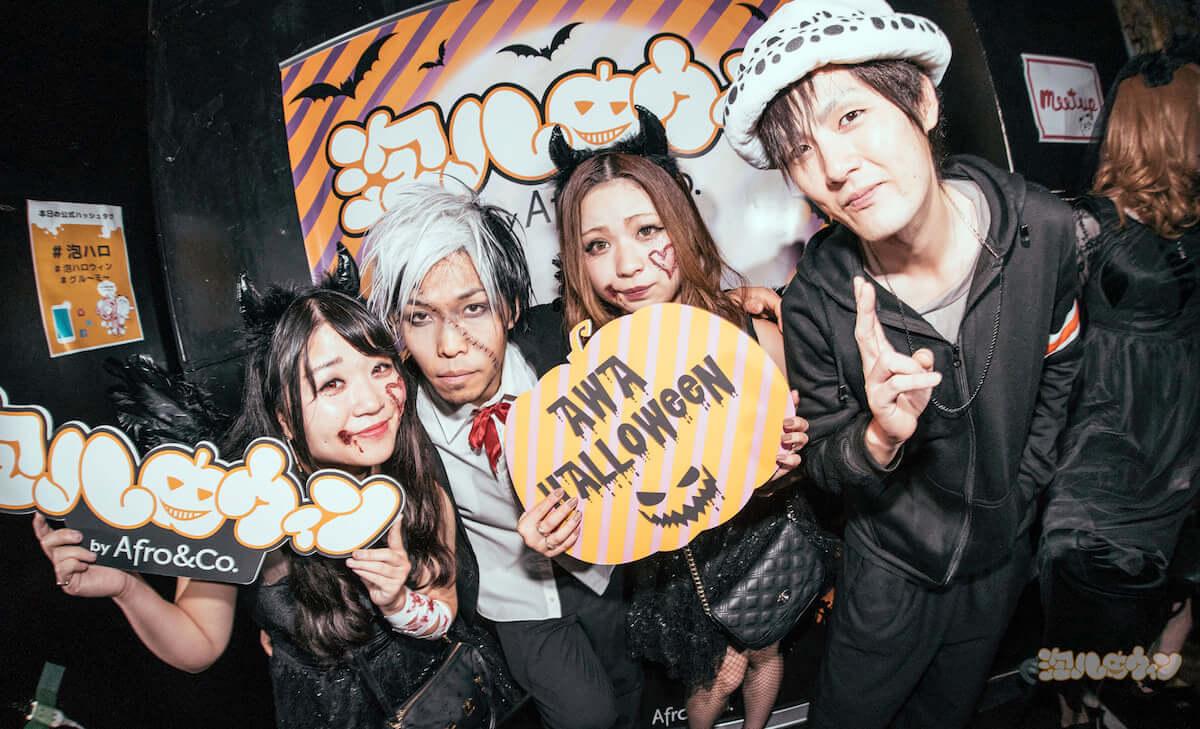 渋谷で未成年OKの最狂ハロウィンイベント<泡ハロウィン>開催! life181009_awapa-halloween_7-1200x729