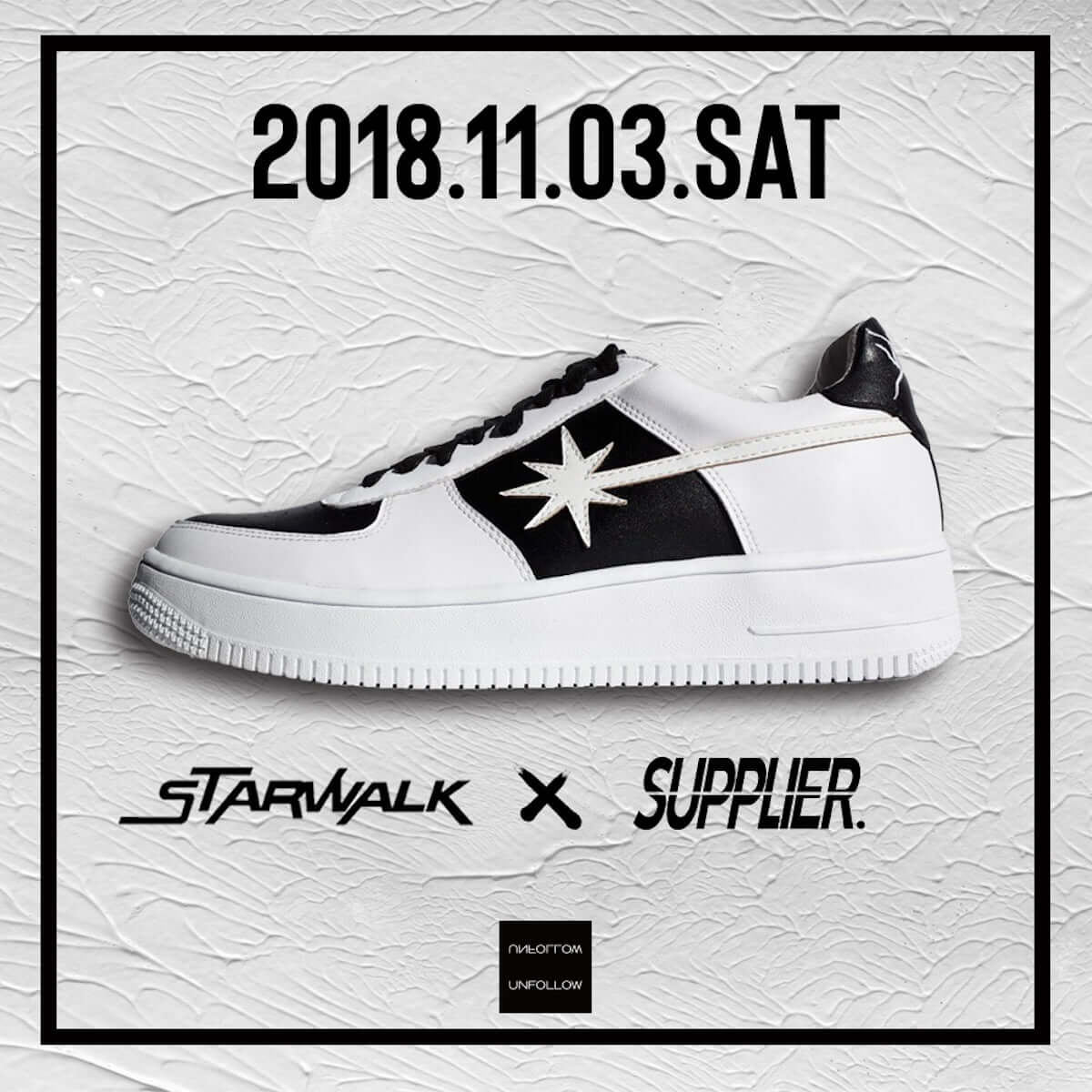 SUPPLIER×UNFOLLOWがPOP UP SHOP<THE WORLD MEETS TO TOKYO by SUPPLIER>を渋谷で開催!! lifefashion181030_SUPPLIER_04-1200x1200