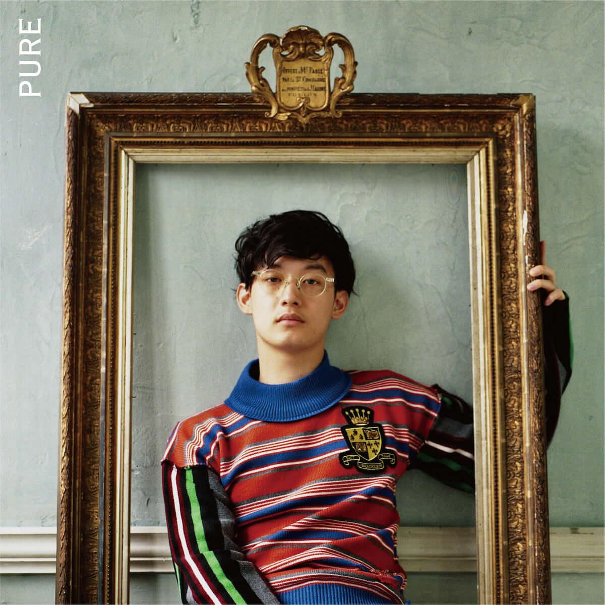 向井太一、11月28日リリースの『PURE』から「Pure」のMVが公開! music181004_taichimukai_2-1200x1200
