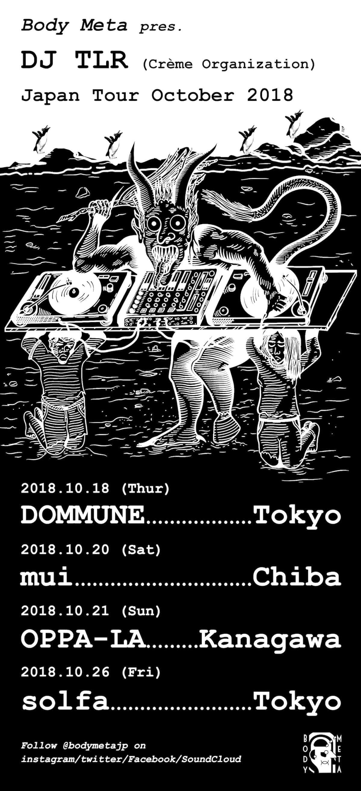 Crème Organizationのボス、DJ TLRが2018年10月に再来日ツアーを敢行|東京公演はSkatebårdとのダブル・ヘッドライナー music181007-bodymeta-djtlr-1-1200x2625