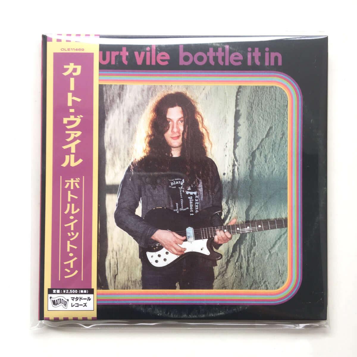 カート・ヴァイル、新作『Bottle It In』いよいよリリース! 国内盤CDはレコード風帯付のスペシャル仕様 music181011_kurtvile_2-1200x1200