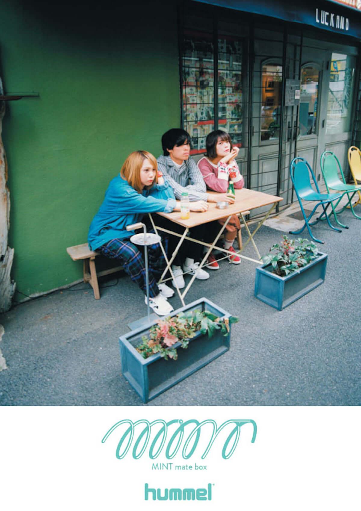hummelとMINT mate boxによるコラボで店舗キャンペーンが実施中! music181012-hummellovesmusic-11-1200x1697