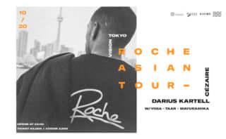 Roche Musique with MODERN DISCO