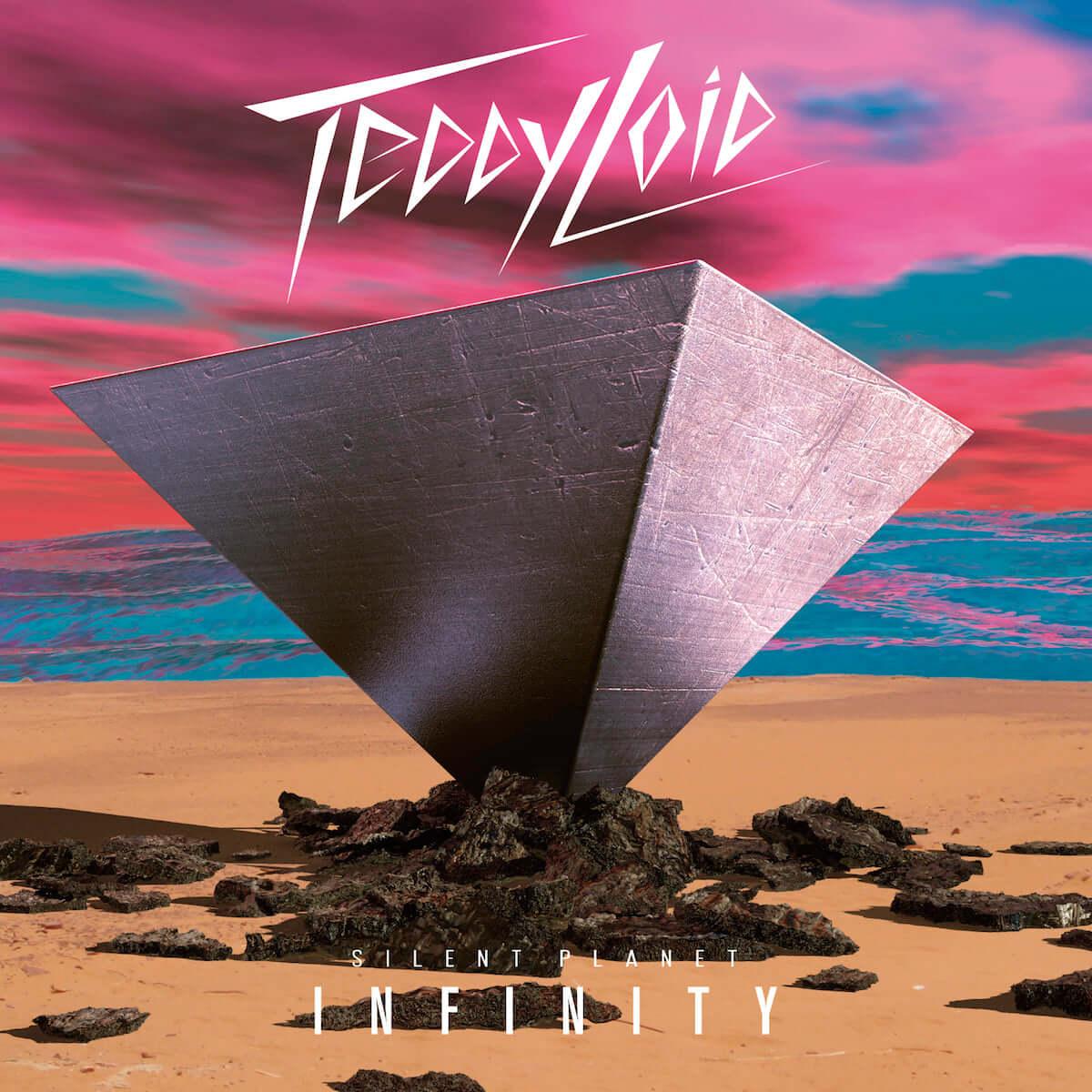 TeddyLoid「SILENT PLANET」シリーズの集大成、新作アルバムを11月に連続リリース ! music181019_teddyloid_1-1200x1200