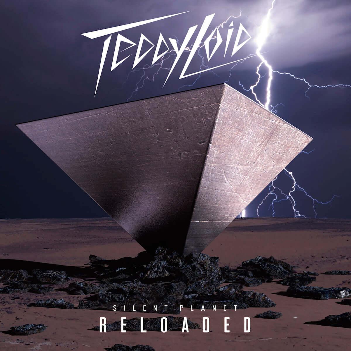 TeddyLoid「SILENT PLANET」シリーズの集大成、新作アルバムを11月に連続リリース ! music181019_teddyloid_2-1200x1200