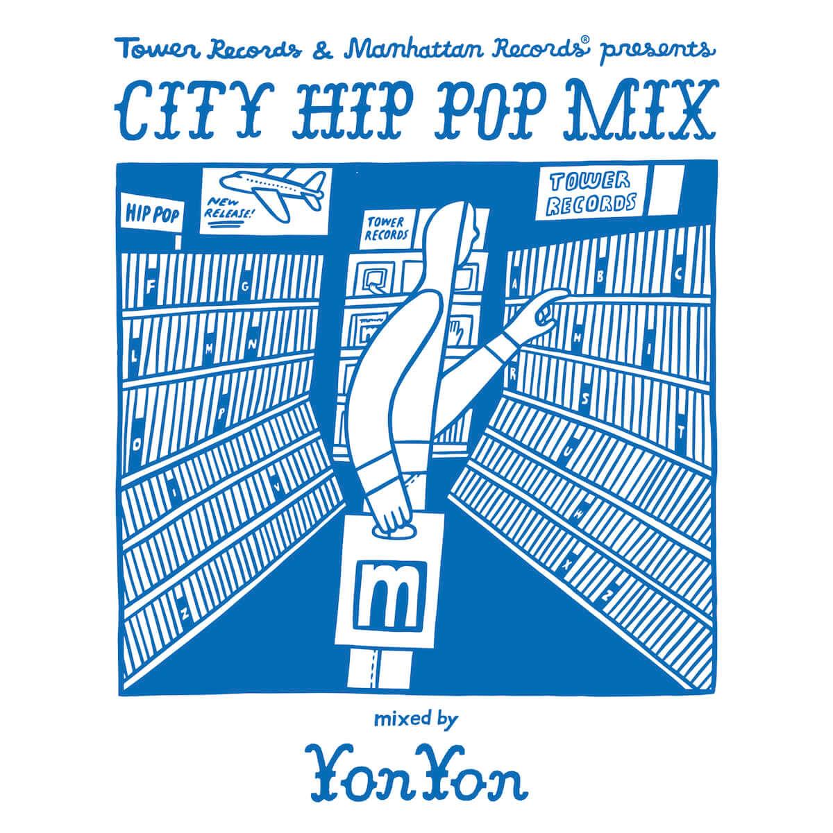 TOKYO HEALTH CLUBによる平成最後の旅歌「GO TO」がリリース music181026-tokyohealthclub-1200x1201