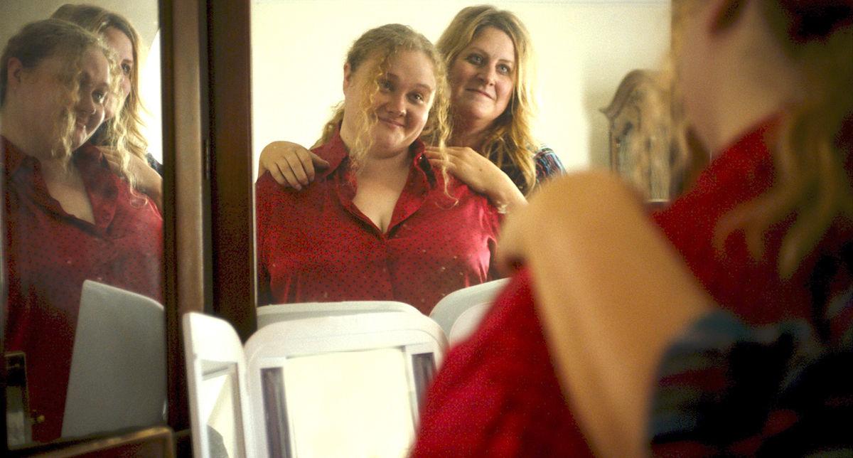 ヒップホップ関係者からも絶賛の映画『パティ・ケイク$』場面写真が公開! film180223_patticakes_04-1200x644