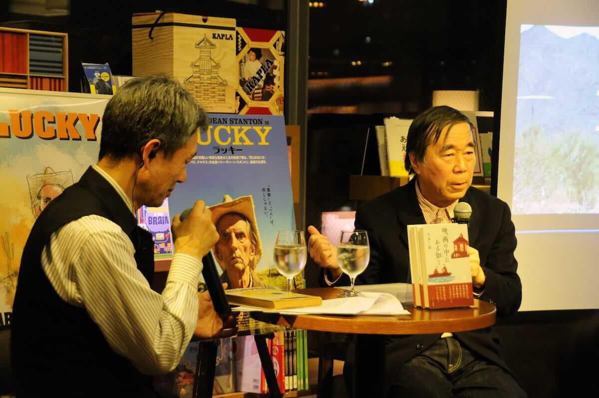 映画『ラッキー』公開記念イベントで川本三郎が絶賛!絶対見て損はない映画と豪語! film180313_lucky_3-1200x797