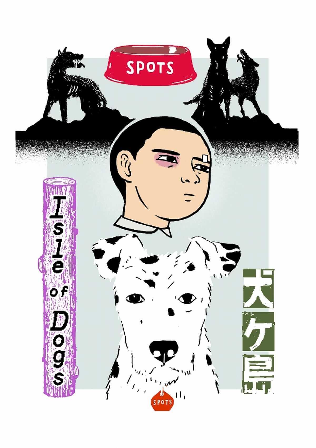 週刊モーニングでマンガ版『犬ヶ島』連載開始決定!漫画家・望月ミネタロウによるオリジナルイラスト到着!! film180420_inugashima_01-1200x1701