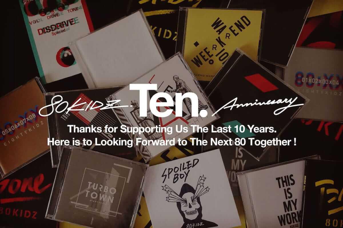 80KIDZがデビュー10周年!ベスト・アルバムやライブを含むクラウドファウンディングプロジェクトを発表! music180411_80kidz_main-1200x800