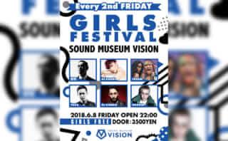 GIRLS FESTIVAL
