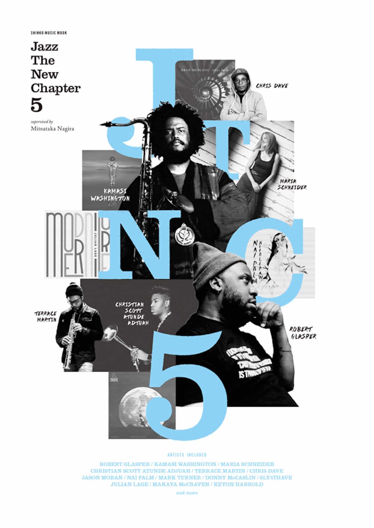 カマシ・ワシントンを出発点に、現代のジャズを解き明かす『Jazz The New Chapter 5』発売決定! culture180612_jazz_2-1200x1693