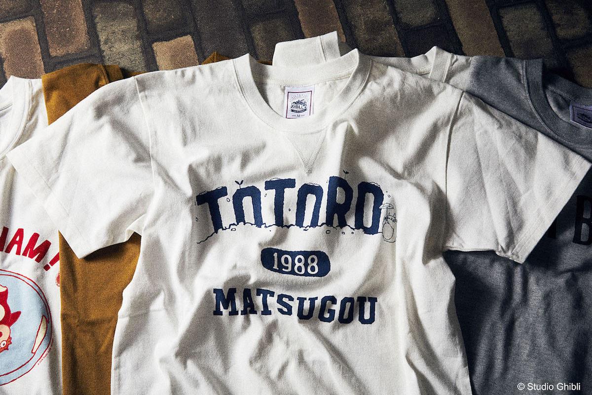 スタジオジブリ作品公式「バルスTシャツ」登場!『となりのトトロ』『魔女の宅急便』『紅の豚』など人気作品がTシャツに! fashion180605_ghibli_1-1200x800