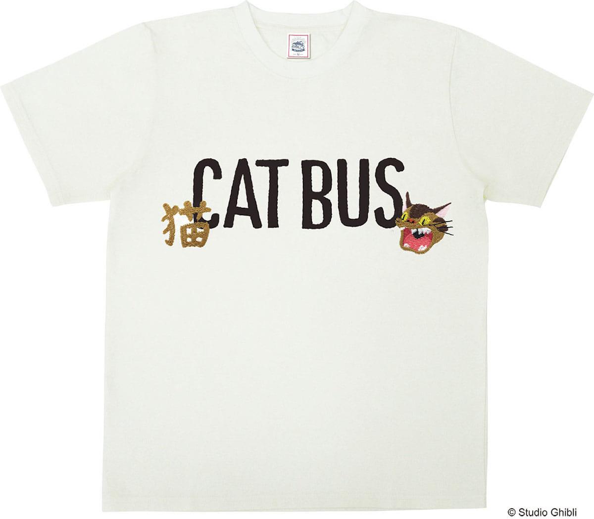 スタジオジブリ作品公式「バルスTシャツ」登場!『となりのトトロ』『魔女の宅急便』『紅の豚』など人気作品がTシャツに! fashion180605_ghibli_8-1200x1049