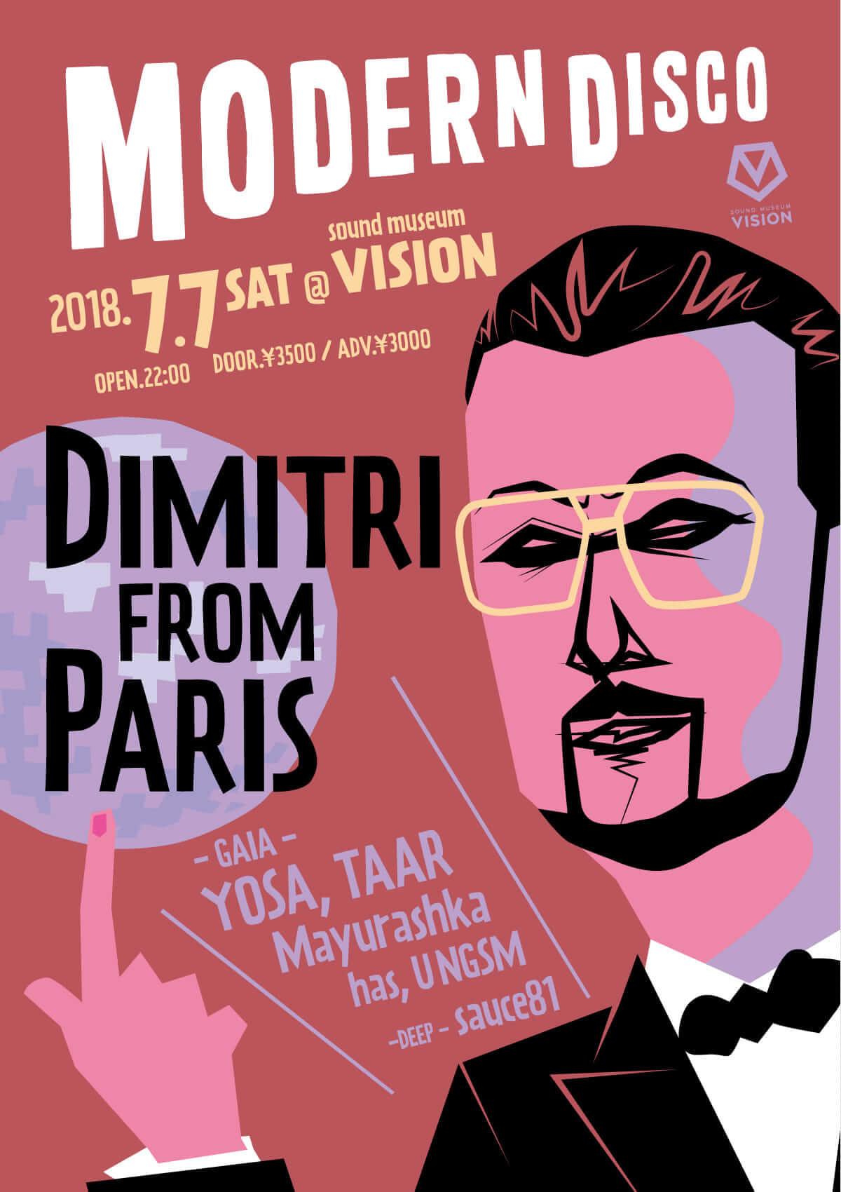 大人気パーティー<MODERN DISCO>にパリを代表するDJ・プロデューサーのDimitri From Parisが再降臨! music180628_Dimitri-From-Paris_kawasaki_02-1200x1700