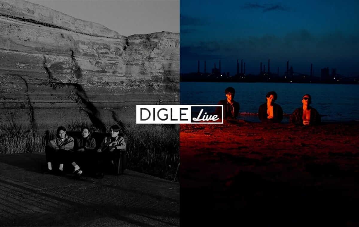 "『DIGLE MAGAZINE』が""プレイリスト専門webマガジン""としてリニューアル!今後もストリーミング時代に適した機能が順次追加予定! music180709_digle_kawasaki_05-1200x760"