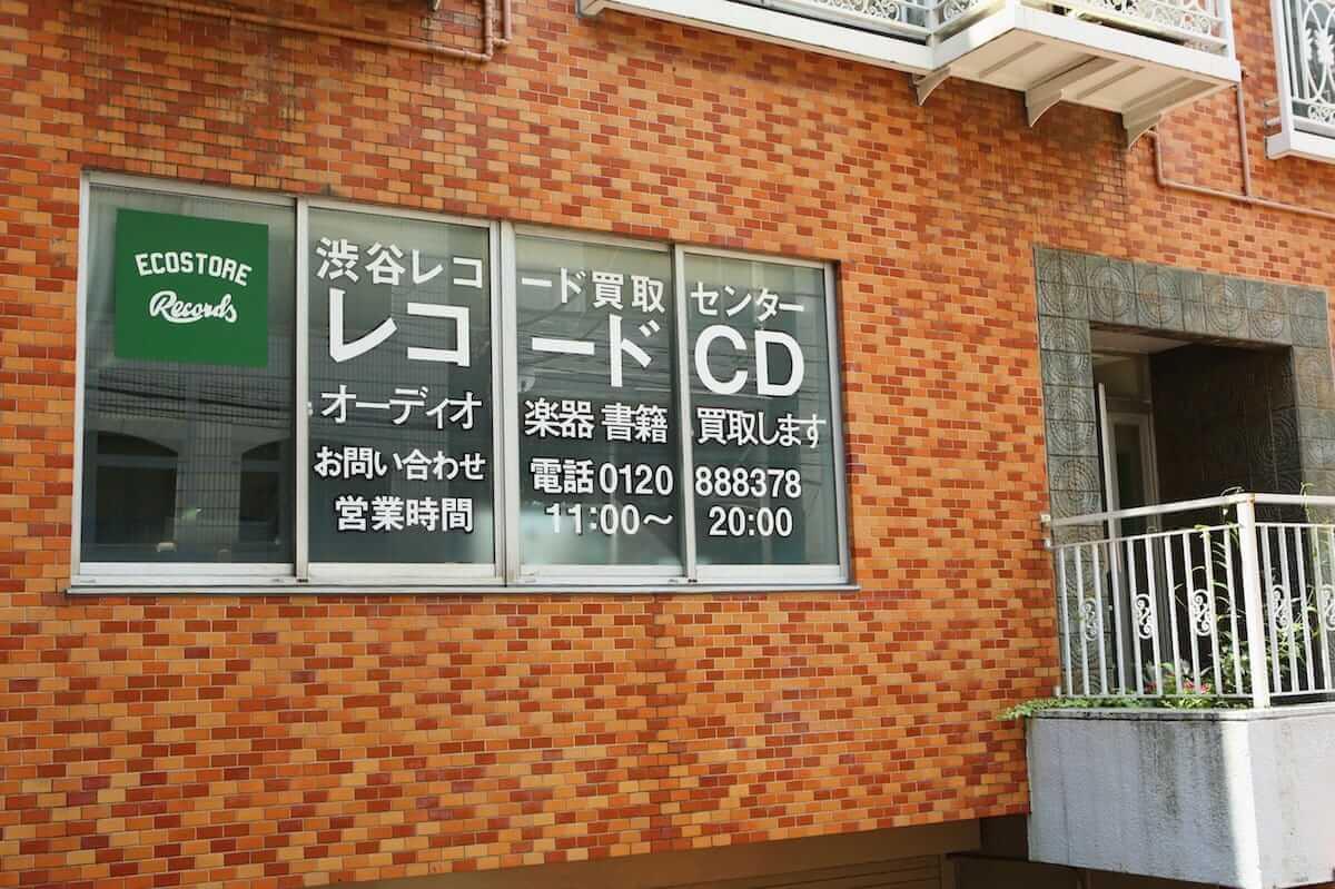 業界初!NYへの出店を果たした渋谷の老舗レコード店FACE RECORDSって? ECOSTORE_02-1200x799