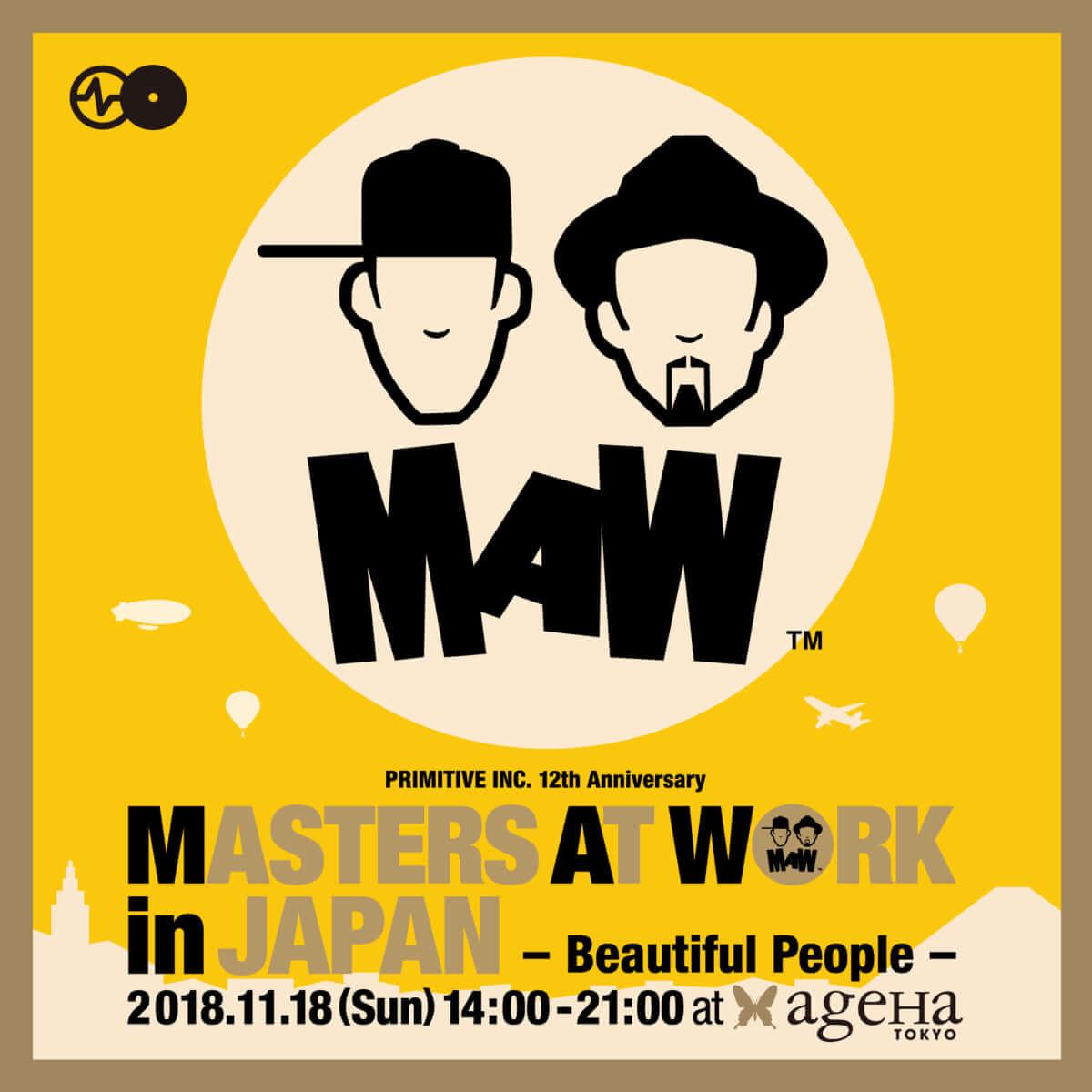 今年はなんと中高生も入場無料!!<MASTERS AT WORK in JAPAN>最終ラインナップで国内屈指のDJたちを追加発表! music181023_maw_03-1200x1200
