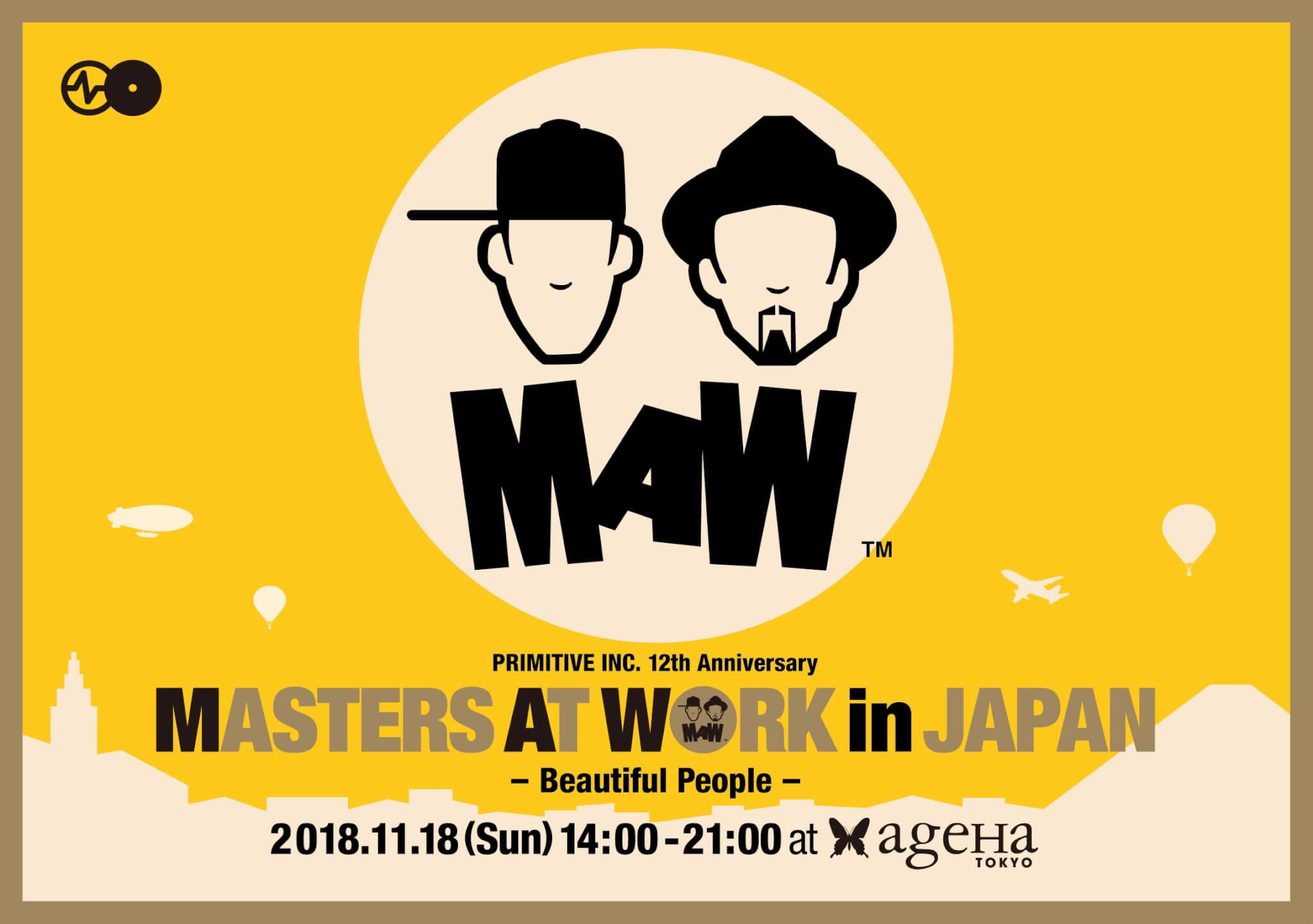 今年はなんと中高生も入場無料 masters at work in japan 最終