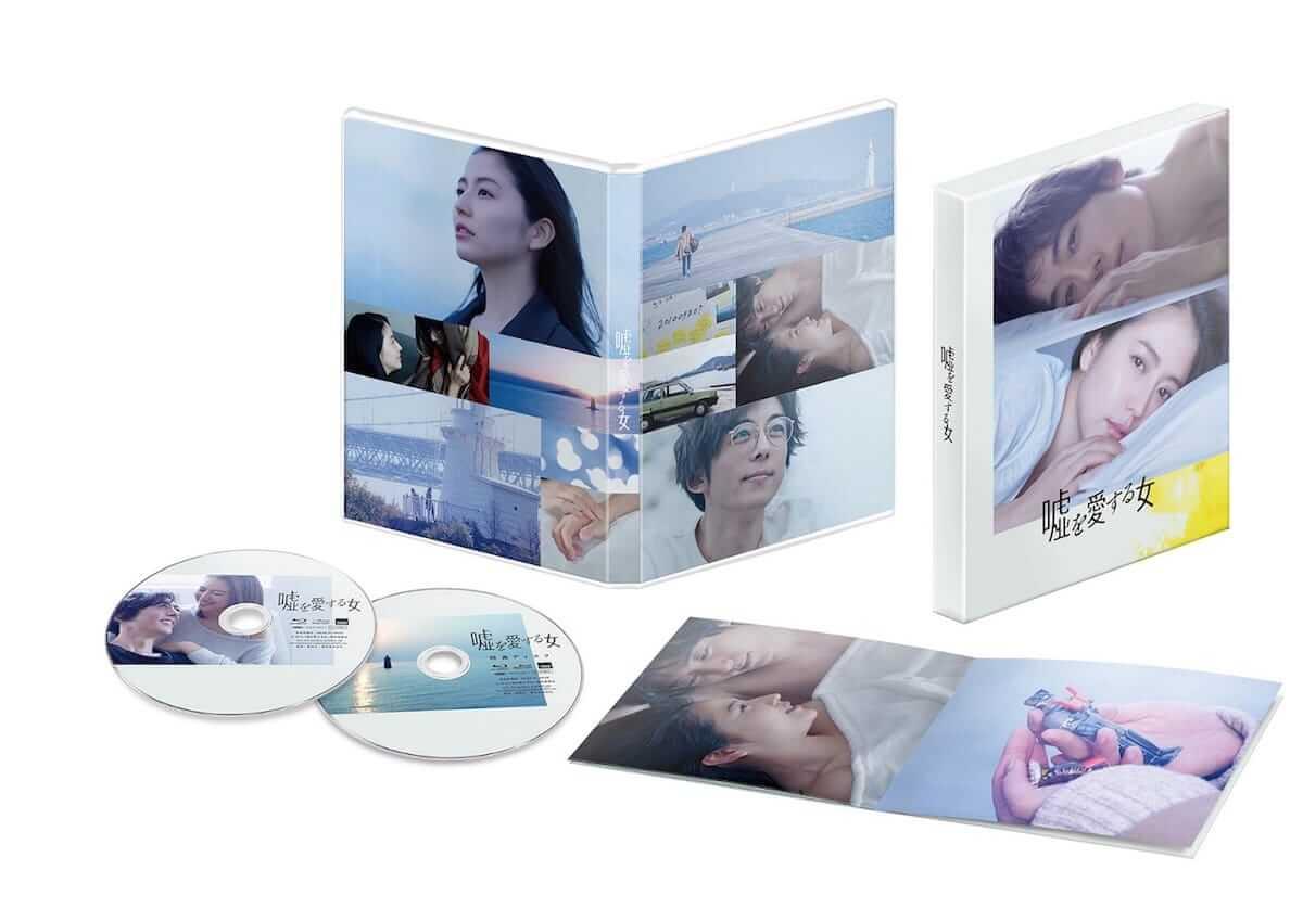 長澤まさみ×高橋一生の2人が垣間見えるメイキング映像収録!映画『嘘を愛する女』Blu-ray&DVD BOX発売決定! film180626_usoai_04-1200x849