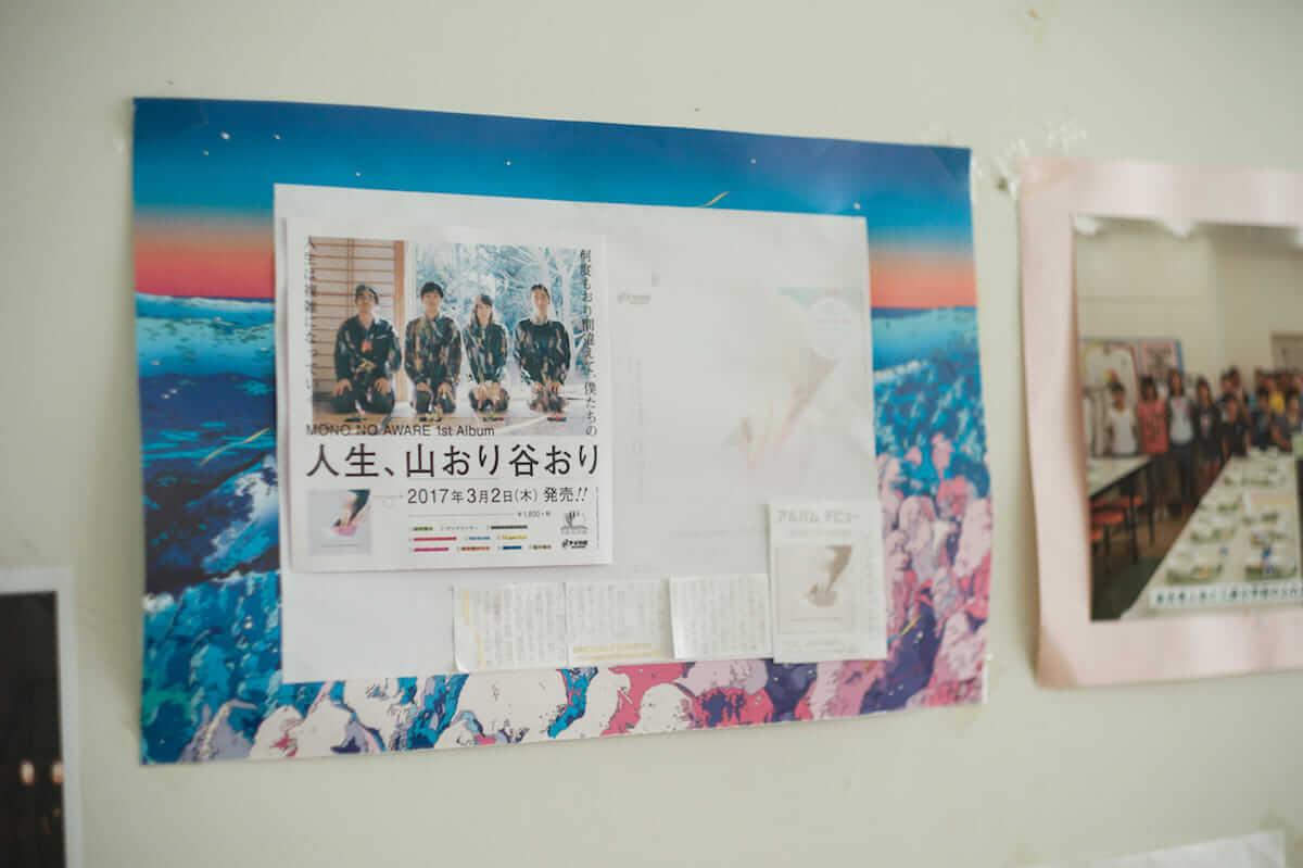 MONO NO AWARE 玉置周啓&加藤成順インタビュー|最新作『AHA』と地元・八丈島から見た「東京」 interview_mononoaware_2018_0704_001-1200x799