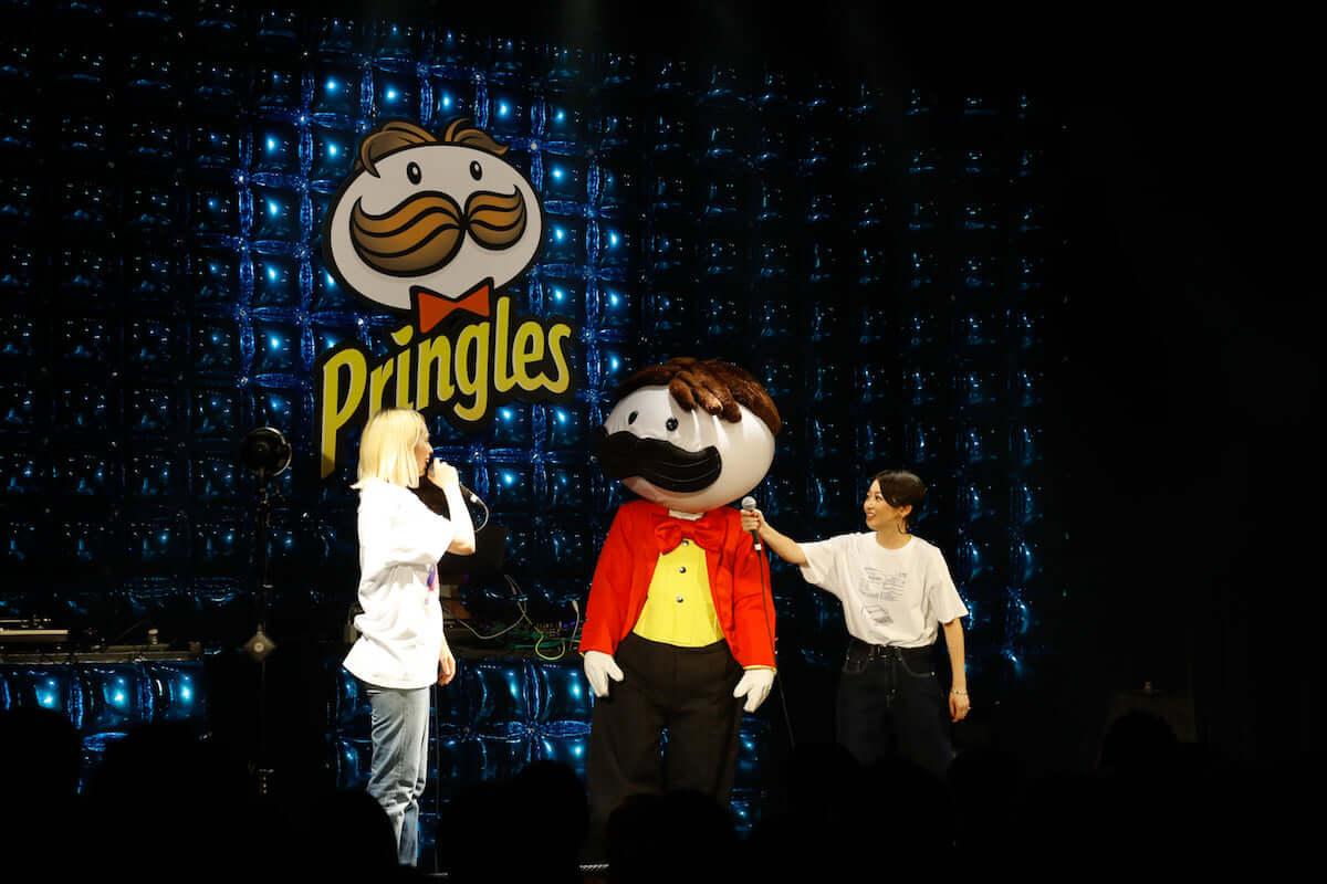 イベントレポ | Beyond Pop Supported by Pringles出演!水曜日のカンパネラ、chelmico、WONKらインタビュー beyondpop-pickup_9-1200x800