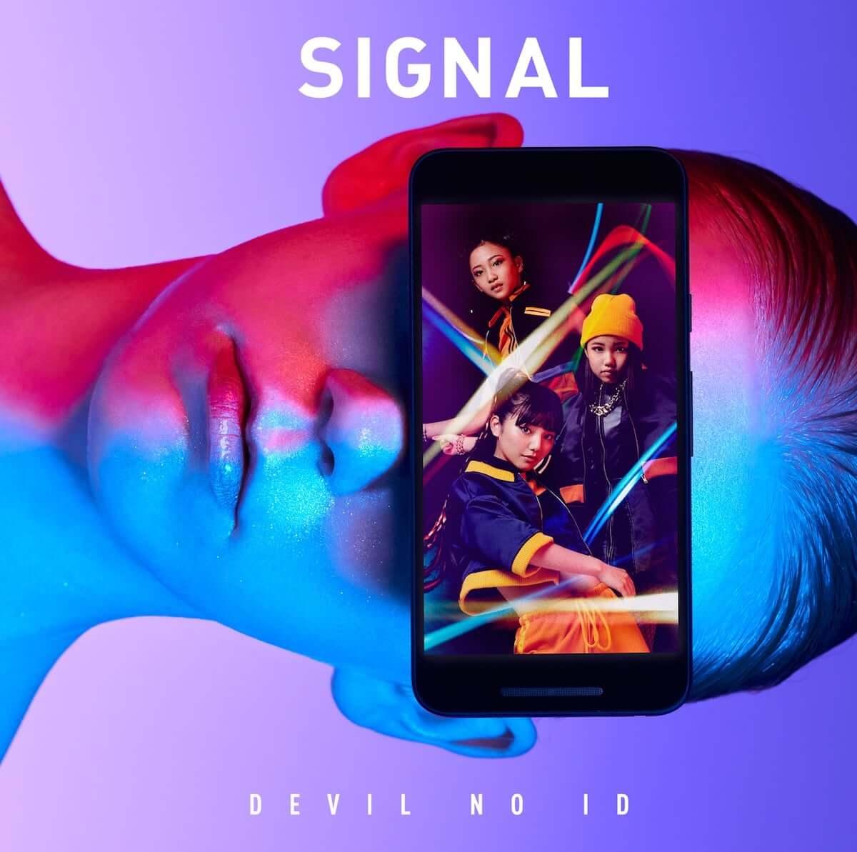 DEVIL NO IDがニューシングルをドロップ|無限大の可能性をめぐり、クリエイティブチームPOPCONEが語る interview_devil-no-id_5-1200x1193