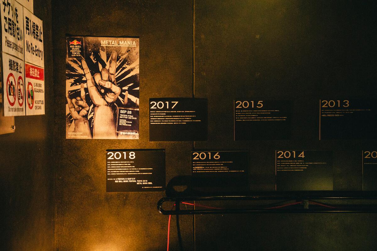 【フォトレポ】RED BULL MUSIC FESTIVAL TOKYO 2018|METAL MANIA music181008-red-bull-music-festival-tokyo-2018-metal-mania-15