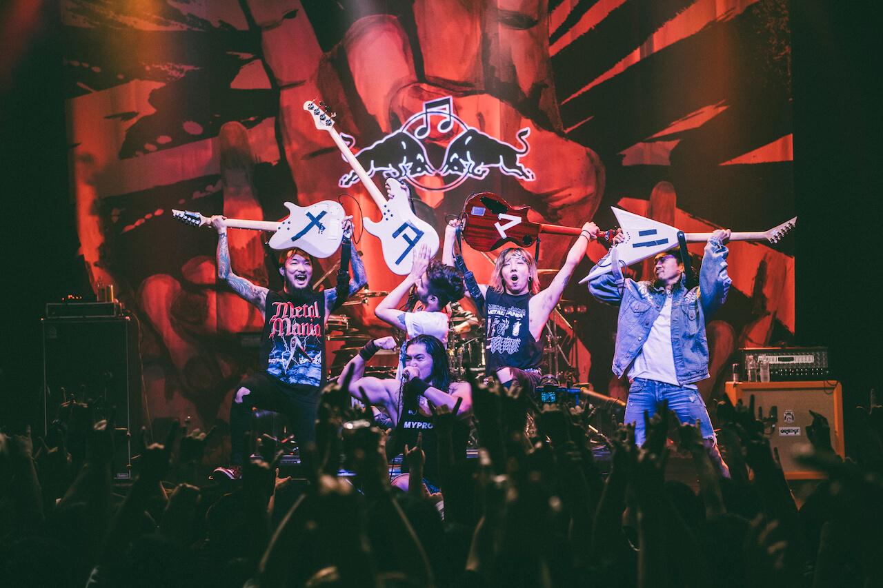 【フォトレポ】RED BULL MUSIC FESTIVAL TOKYO 2018|METAL MANIA music181008-red-bull-music-festival-tokyo-2018-metal-mania-3