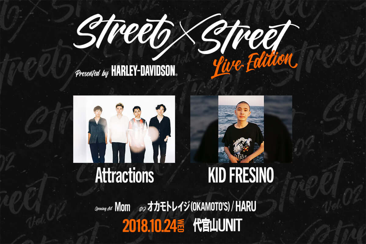 Attractions、KID FRESINOら出演「STREET×STREET LIVE EDITION presented by HARLEY-DAVIDSON®」タイムテーブル発表! music181018_street-live-edition_001-1200x800