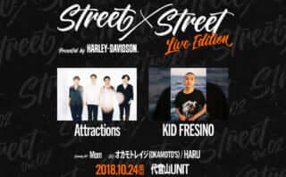 STREET×STREET LIVE EDITION presented by HARLEY-DAVIDSON®