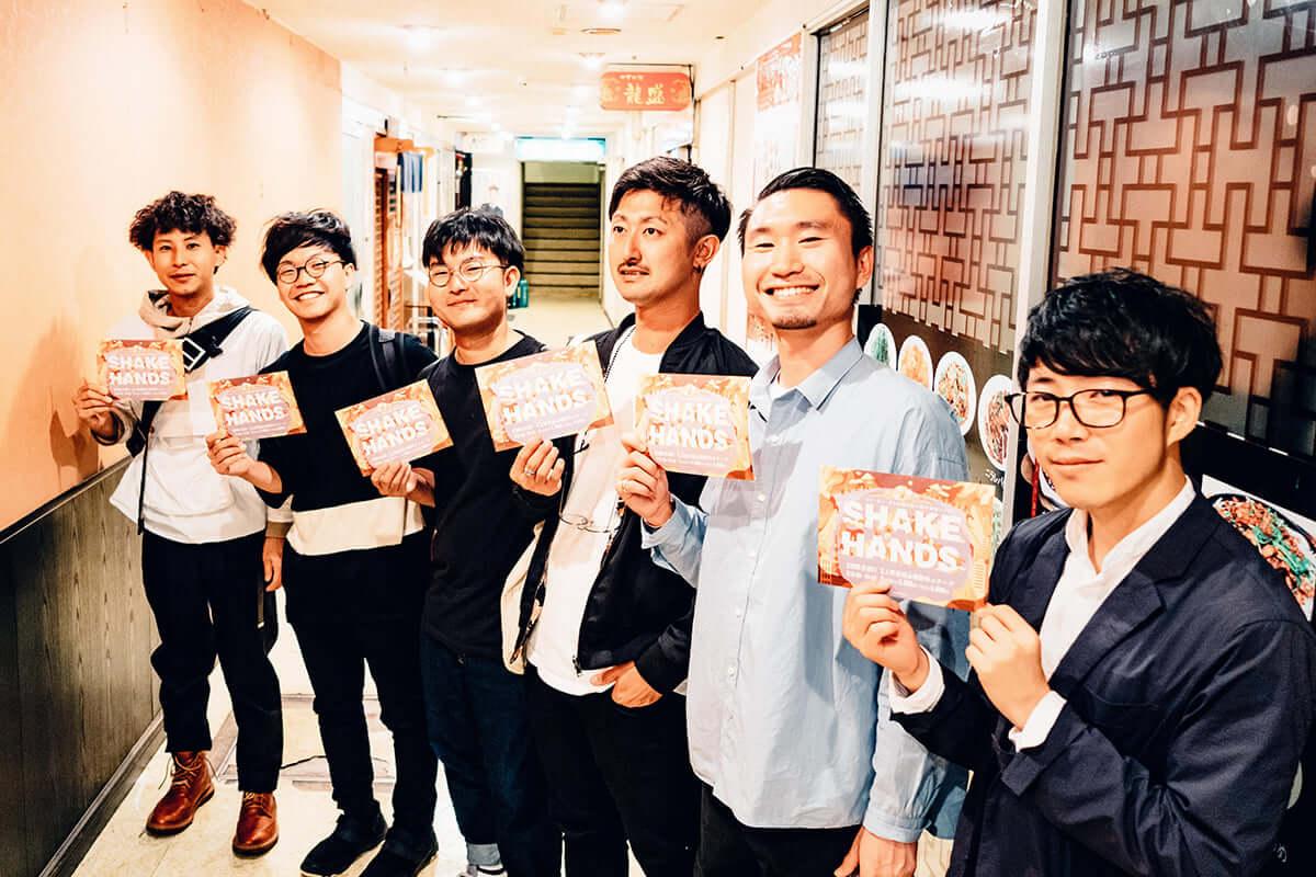 インタビュー | 上野公園開催のフェス<SHAKE HANDS>運営メンバーが語る、カオスな最新フェス・コミュニティの形 shakehands-pickup_5-1200x800